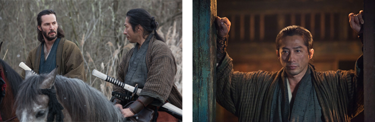 Photo 47 ronin
