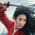 [Critique] Mulan
