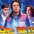 [Test Blu-ray] Retour vers le Futur – Trilogie(4K)